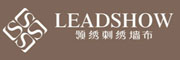 领绣Leadshow